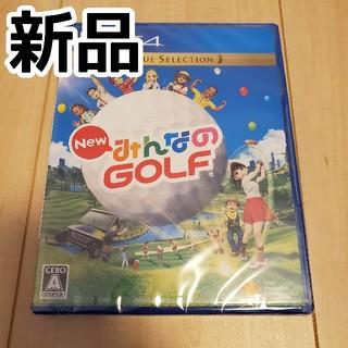 PlayStation4 - 【新品】みんなのゴルフ 送料無料