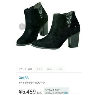 リュリュ(RyuRyu)の【新品未使用】サイドゴア スウェード調 ブーツ(ブーツ)