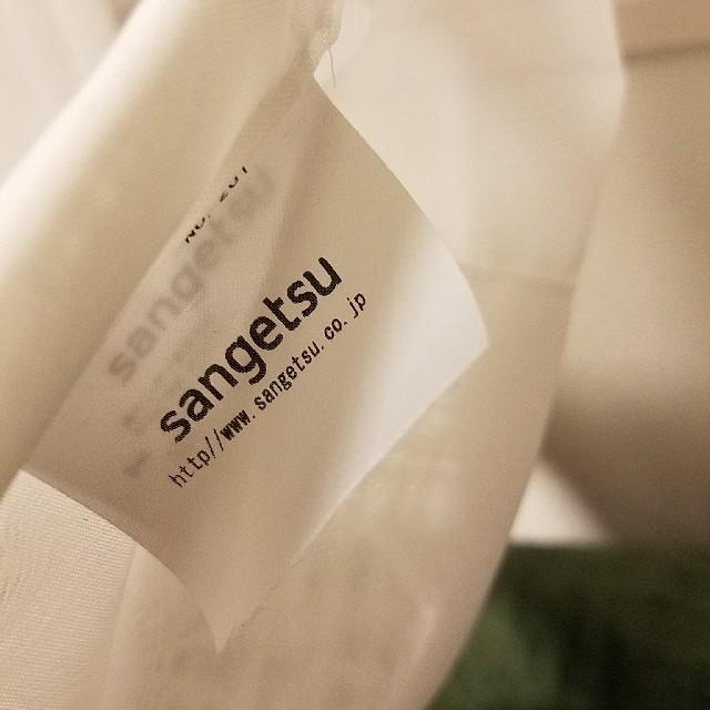値下げ サンゲツ レースカーテン インテリア/住まい/日用品のカーテン/ブラインド(レースカーテン)の商品写真