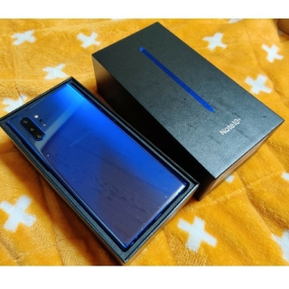 Galaxy - Galaxy note 10+ Aura Blue 256GB