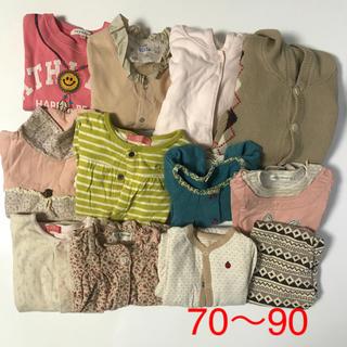 サンカンシオン(3can4on)の女の子 冬服まとめ売り14点 70.80.90センチ(シャツ/カットソー)