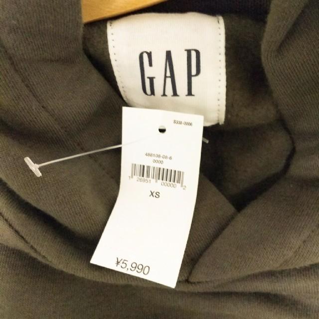 GAP(ギャップ)の【新品】GAPプルオーバーパーカー レディースのトップス(パーカー)の商品写真
