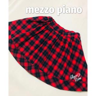メゾピアノ(mezzo piano)のメゾピアノ mezzo piano  チェック スカート L(スカート)