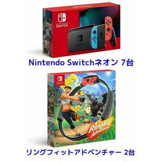 ニンテンドースイッチ(Nintendo Switch)のSOsoSO様専用(家庭用ゲーム機本体)