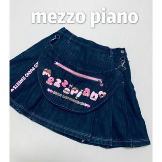 メゾピアノ(mezzo piano)のメゾピアノ 秋冬 裏起毛 ポシェット付き デニムスカート S(スカート)