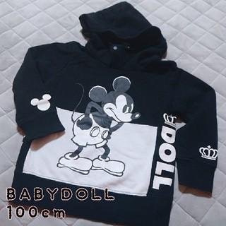 BABYDOLL - BABYDOLL パーカー ミッキー 100