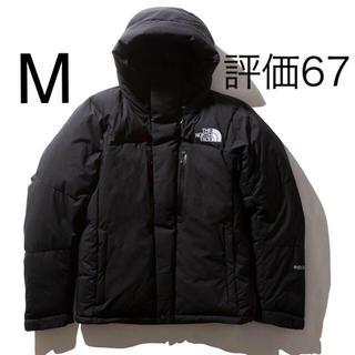 THE NORTH FACE - the north face Baltro Light Jacket K M