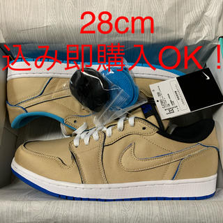 NIKE - 28cm 込み即購入OK!NIKE SB AIR JORDAN 1 LOW QS