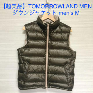 TOMORROWLAND - 【超美品】TOMORROWLAND MEN ダウンジャケット men's M