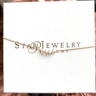 スタージュエリー(STAR JEWELRY)のSTAR JEWELRY ネックレス (ネックレス)