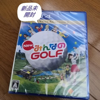 PlayStation4 - New みんなのGOLF(Value Selection) PS4