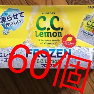 サントリー(サントリー)のCCレモン フローズン  60個セット 新品未開封 送料込み!(ソフトドリンク)