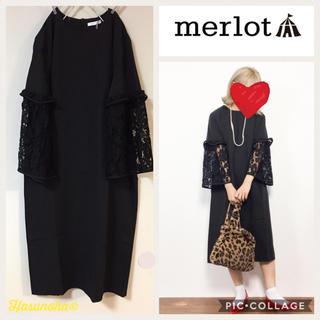 merlot - 【新品】merlot plus 袖レース ワンピース