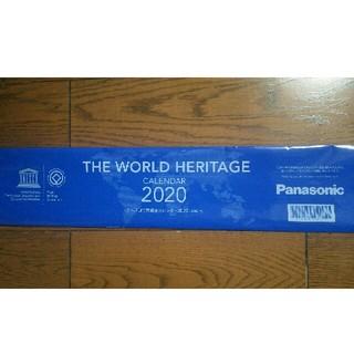 パナソニック(Panasonic)のPanasonic2020カレンダー(カレンダー/スケジュール)