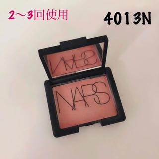 NARS - ナーズ  ブラッシュ 4013N
