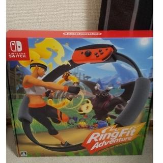 ニンテンドースイッチ(Nintendo Switch)の【新品】 リングフィットアドベンチャー(家庭用ゲームソフト)