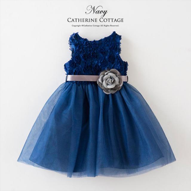 Catherine Cottage(キャサリンコテージ)の未使用🧸🎈キャサリンコテージ ドレス サイズ90 キッズ/ベビー/マタニティのキッズ服女の子用(90cm~)(ドレス/フォーマル)の商品写真