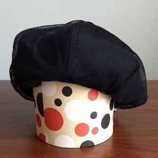 ハレ(HARE)のHARE チュールベレー帽(ハンチング/ベレー帽)