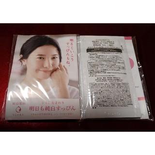 シセイドウ(SHISEIDO (資生堂))の純白専科  すっぴん美容水 Ⅰ&Ⅱ  試用見本(美容液)