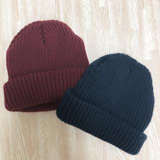 ウィゴー(WEGO)の【新品あり】ニット帽 ネイビー ボルドー 2色セット(ニット帽/ビーニー)