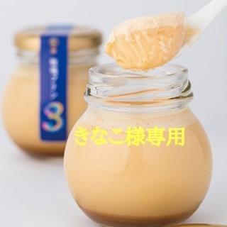 きなこ様専用プリン4個入(菓子/デザート)