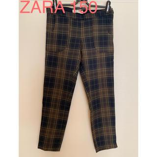 ZARA - ZARA GIRLS 152センチ チェックパンツ