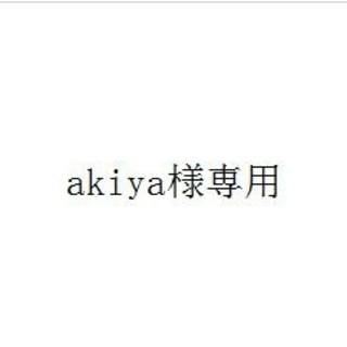 akiya様専用(パーカー)