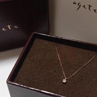 アガット(agete)のagete アガット  K18 0.05カラット ダイヤネックレス(ネックレス)