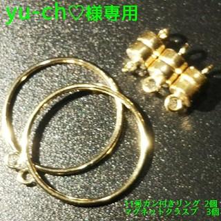 ☆お裾分け!14kgfカン付きリング 11号のみ(リング(指輪))