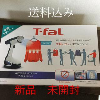 T-fal - T-fal アクセススチーム