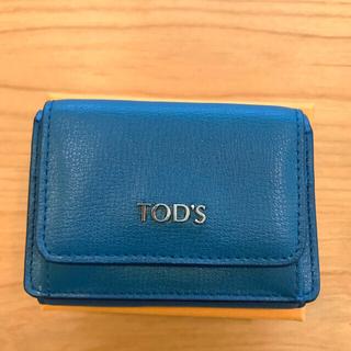 TOD'S - TOD'S 三つ折り財布