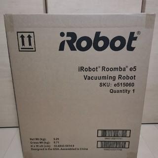 iRobot - ルンバ e5 iRobot アイロボット【正規品 未開封新品】