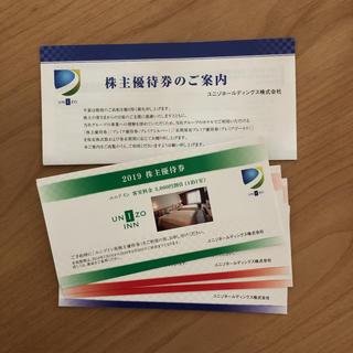 ユニゾンスクエアガーデン(UNISON SQUARE GARDEN)のユニゾ 株主優待券 10枚(宿泊券)
