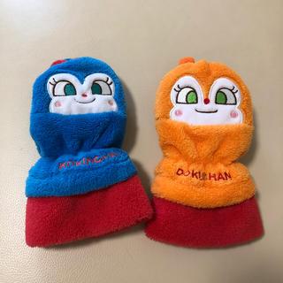 バンダイ(BANDAI)のドキンちゃんコキンちゃん 手袋(手袋)