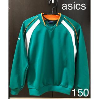 アシックス(asics)のasics アシックス*トレーニングシャツ 体操着 長袖 ジャージ(Tシャツ/カットソー)