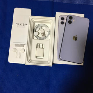 Apple - iphone11 64GB パープル アップルケア付き 美品