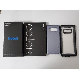 SAMSUNG - ドコモ Galaxy Note 8 Black 64 GB SIMロック解除