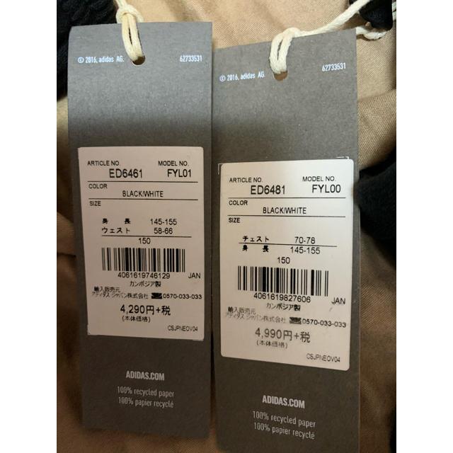 adidas(アディダス)の[新品] アディダス ジュニア スウェット セットアップ (裏起毛) キッズ/ベビー/マタニティのキッズ服男の子用(90cm~)(ジャケット/上着)の商品写真