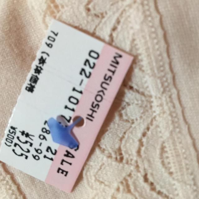 Wacoal(ワコール)の三越購入  ワコール  ショーツ  3枚 レディースの下着/アンダーウェア(ショーツ)の商品写真
