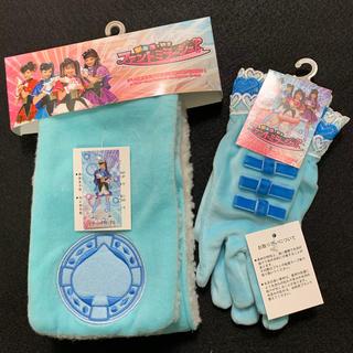 ファントミラージュ  マフラー 手袋セット サキ(マフラー/ストール)