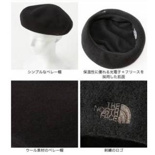 THE NORTH FACE - ノースフェイス ミカベレー  黒 ベレー帽