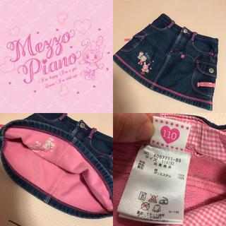メゾピアノ(mezzo piano)の☆メゾピアノ  刺繍スカート☆(スカート)