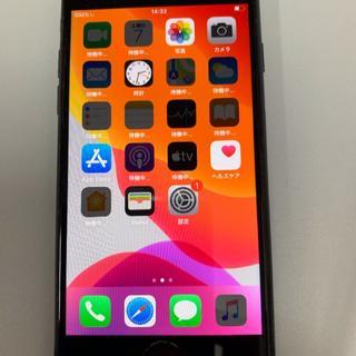 iPhone - iPhone8 64 31187