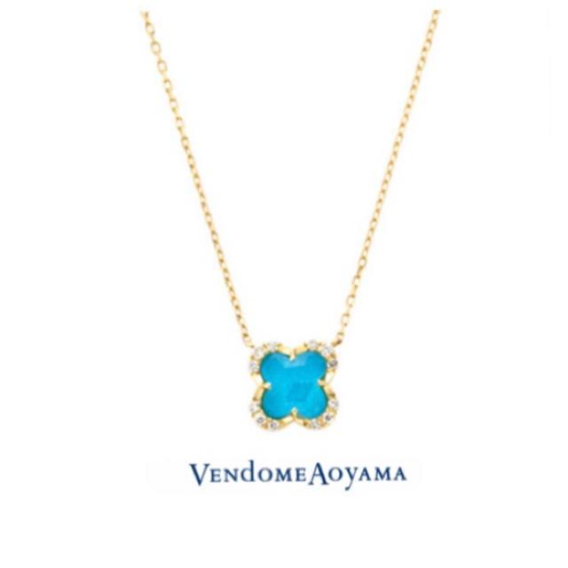 Vendome Aoyama(ヴァンドームアオヤマ)のヴァンドーム青山 ターコイズ ネックレス K18 ダイヤモンド クローバー レディースのアクセサリー(ネックレス)の商品写真