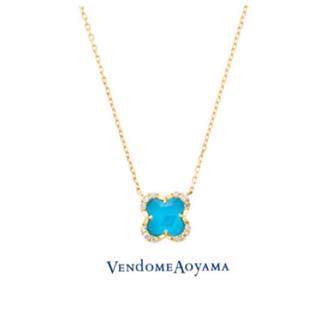 Vendome Aoyama - ヴァンドーム青山 ターコイズ ネックレス K18 ダイヤモンド クローバー
