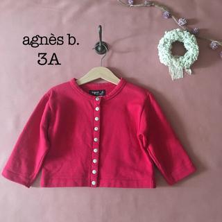 agnes b. - agnès b. アニエスベー*̩̩̥୨୧˖裏起毛 スナップカーディガン 3A
