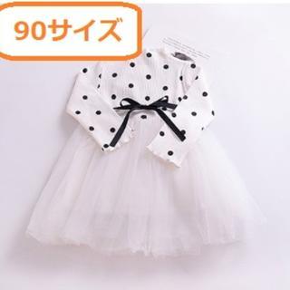 女の子 この季節にぴったり♪  ワンピース スカート ホワイト 90サイズ(ワンピース)