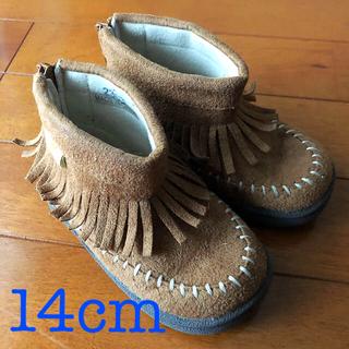 フタフタ(futafuta)のfutafuta フリンジ ブーツ ライトブラウン 14cm(ブーツ)