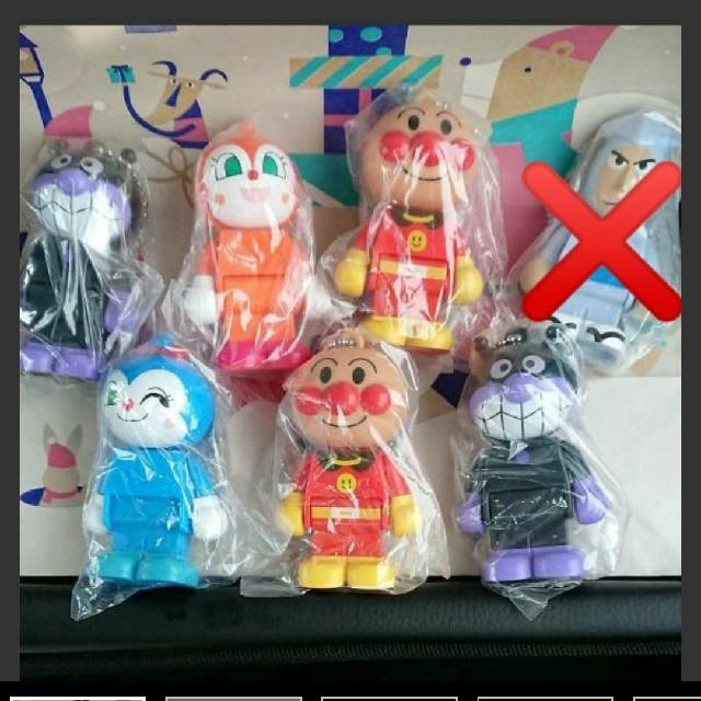 アンパンマン(アンパンマン)の【ブロックラボスイング9】単品OKです! キッズ/ベビー/マタニティのおもちゃ(知育玩具)の商品写真