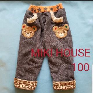 mikihouse - ミキハウス 裏フリースズボン 100サイズ